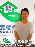 深圳光明新区住家保姆_做家务:辅助带孩子保姆