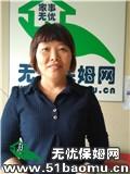 沙坪坝欣阳广场月嫂:育儿嫂