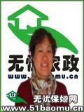北京丰台住家保姆_做家务:辅助带孩子:照顾能自理老人保姆