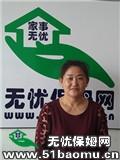 秦淮周边住家保姆:月嫂