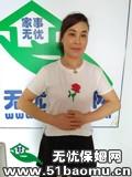 深圳南山白石洲不住家保姆:小时工_做家务保姆