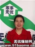 上海闵行七宝不住家保姆:小时工_做家务:辅助带孩子保姆