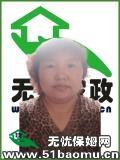 天津南开荣业大街不住家保姆:小时工_做家务保姆