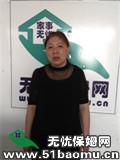 北京大兴黄村住家保姆_做家务:辅助带孩子:照顾能自理老人保姆