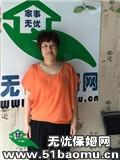 开福湘江世纪城住家保姆:月嫂:育儿嫂