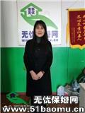北京通州月嫂_做家务:辅助带孩子:全职带孩子保姆