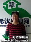 北京朝阳亚运村住家保姆_48个月经验做家务:辅助带孩子保姆