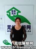深圳龙岗中心城住家保姆_做家务:辅助带孩子:全职带孩子:公司做饭保姆