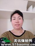 平江住家保姆:月嫂:育儿嫂