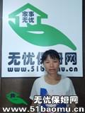 广州天河林和住家保姆_做家务:公司做饭保姆