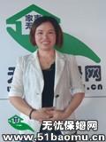 东莞东城火炼树住家保姆:月嫂_全职带孩子保姆