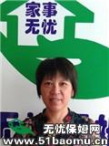 松江泖港小时工