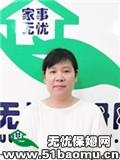 秦淮周边月嫂:育儿嫂