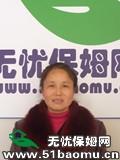 上海浦东花木不住家保姆_72个月经验做家务:辅助带孩子保姆