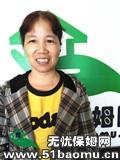 广州海珠周边住家保姆_做家务:公司做饭保姆