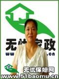 上海黄浦住家保姆_做家务:辅助带孩子:照顾能自理老人:照顾半自理老人保姆