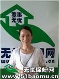上海浦东金桥不住家保姆_做家务:辅助带孩子保姆