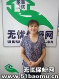 江宁开发区住家保姆:育儿嫂