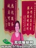上海闸北延长路不住家保姆_做家务:公司做饭保姆