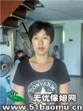 北京朝阳朝青板块住家保姆_做家务:辅助带孩子:全职带孩子保姆