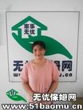深圳周边住家保姆:月嫂:育儿嫂
