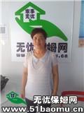 北京燕郊住家保姆_做家务:照顾能自理老人:照顾半自理老人保姆