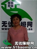 郑州中原住家保姆_做家务:辅助带孩子:照顾能自理老人保姆