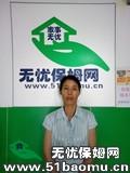 北京崇文门住家保姆_做家务:照顾能自理老人保姆