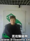 北京朝阳朝青板块住家保姆_做家务:辅助带孩子:照顾半自理老人保姆