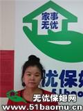 北京东城住家保姆_做家务:辅助带孩子:全职带孩子:照顾能自理老人:公司做饭保姆