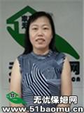 杨浦新江湾城小时工