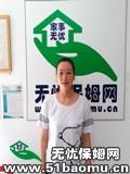 重庆周边开县住家保姆:月嫂:育儿嫂