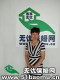李沧周边不住家保姆:月嫂:育儿嫂