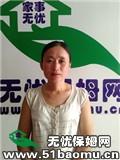 上海松江大学城住家保姆_做家务:辅助带孩子保姆