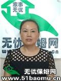 重庆渝北汽博中心住家保姆:不住家保姆_做家务保姆
