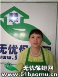 深圳龙华新区住家保姆_做家务:辅助带孩子:全职带孩子保姆