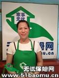 广州天河住家保姆_做家务:照顾能自理老人:公司做饭保姆