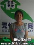 昌平县城小时工