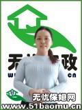 深圳深圳周边住家保姆_做家务:辅助带孩子:全职带孩子:公司做饭保姆