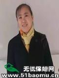 重庆九龙坡住家保姆_做家务:辅助带孩子:照顾能自理老人保姆