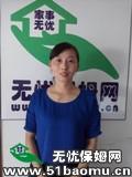 武昌徐东月嫂:育儿嫂