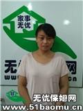 秦淮集庆门月嫂