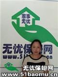 上海浦东花木住家保姆_做家务:辅助带孩子:全职带孩子保姆