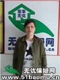 北京顺义马坡不住家保姆_做家务:辅助带孩子:照顾能自理老人保姆