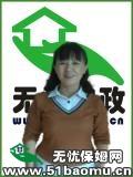长沙周边月嫂:育儿嫂