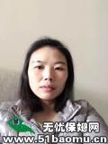 上海嘉定江桥不住家保姆:小时工_做家务:辅助带孩子保姆