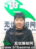 重庆渝北汽博中心不住家保姆_做家务保姆