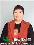 重庆周边南川育儿嫂