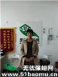 郑州郑东新区兴荣街住家保姆_做家务:辅助带孩子:全职带孩子保姆