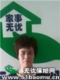 浦东金桥小时工